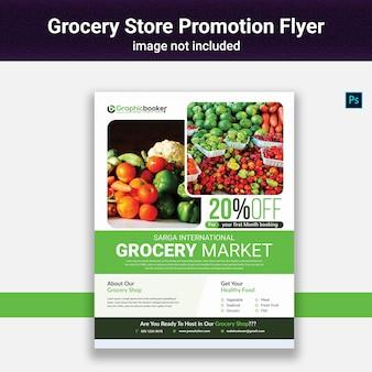Volantino di promozione del negozio di alimentari