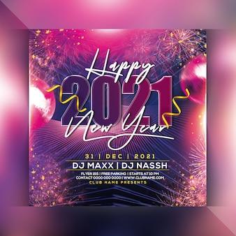 Volantino festa di felice anno nuovo