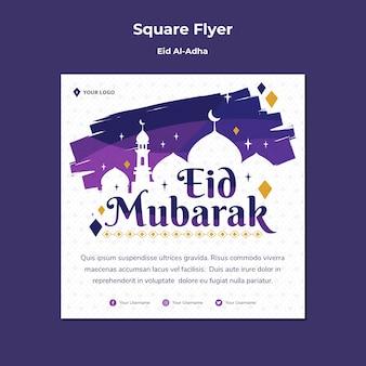 Volantino quadrato per eid mubarak