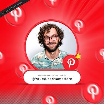 Volg mij op pinterest sociale media onderste derde 3d-ontwerp render banner icon profile