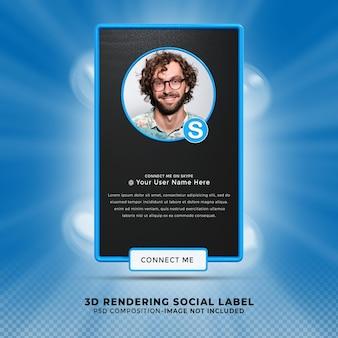 Volg mij op skype sociale media onderste derde 3d-ontwerp render banner icon profile