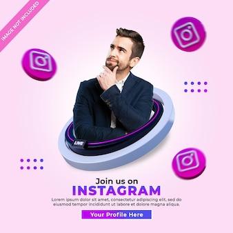 Volg ons op instagram sociale media vierkante banner met 3d-logo en linkprofielvak