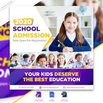 Volver a la escuela admisión marketing publicación en redes sociales o plantilla de volante cuadrado psd premium