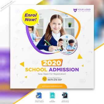 Volver a la escuela de admisión de marketing de publicaciones en redes sociales o folleto cuadrado