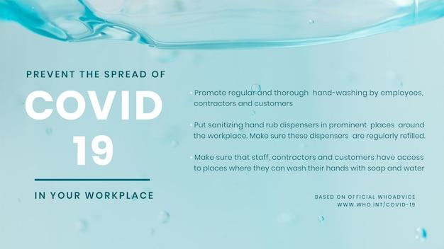 Voorkom de verspreiding van covid-19 op uw werkplek sociale sjabloon bron who