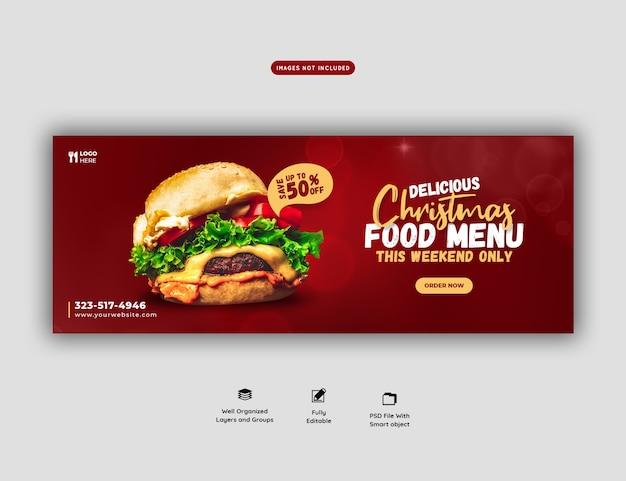 Vrolijk kerstfeest heerlijke hamburger en eten menu facebook omslagsjabloon
