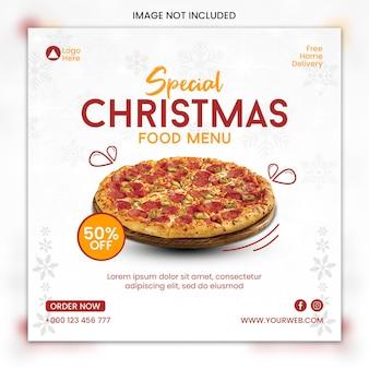 Vrolijk kerstfeest instagram-voedselsjabloon voor sociale media