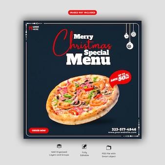 Vrolijk kerstvoedselmenu en heerlijke pizza sociale media-sjabloon voor spandoek