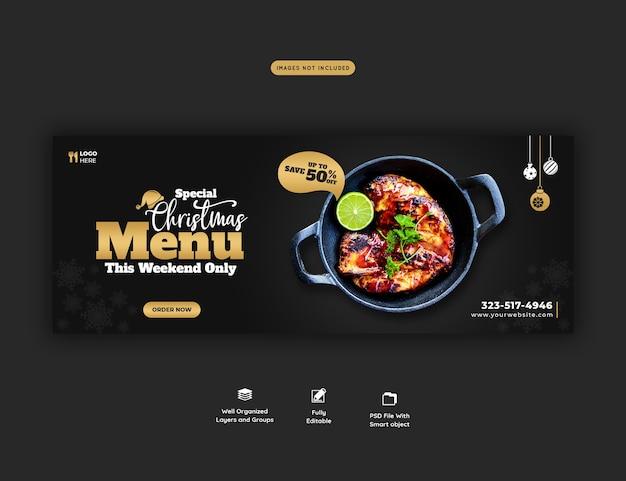 Vrolijk kerstvoedselmenu en restaurant facebook omslagsjabloon Premium Psd