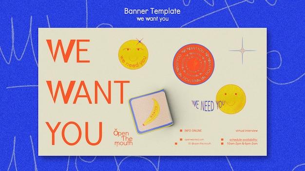 We willen je bannermalplaatje