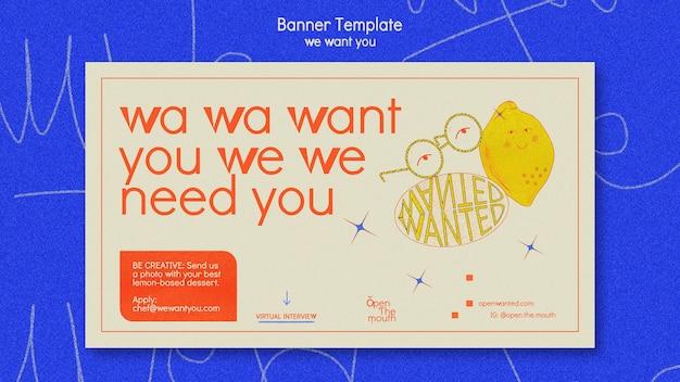 We willen je horizontale bannermalplaatje