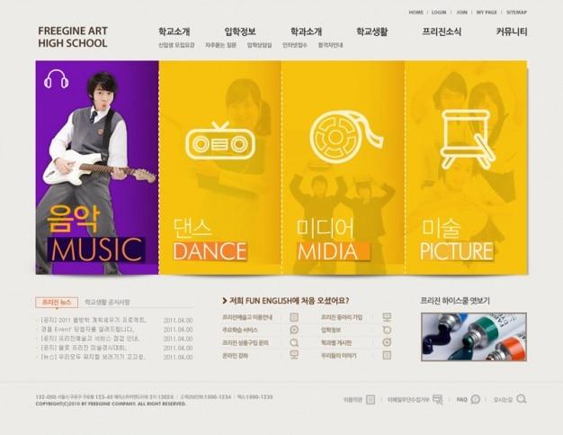 Web template liceo artistico