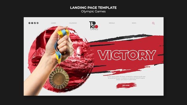 Websjabloon voor sportcompetitie