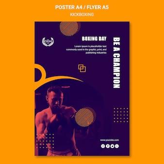 Wees een kampioen kickboksen poster sjabloon