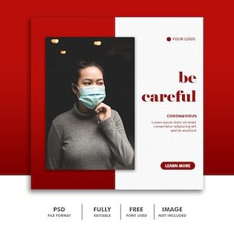 Wees voorzichtig social media post-sjabloon instagram, rood meisje met masker coronavirus