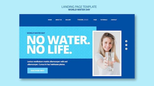 Wereld water dag websjabloon