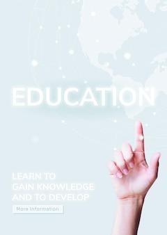 Wereldwijde onderwijssjabloon psd toekomstige technologie