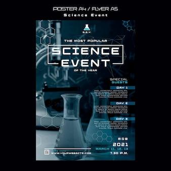 Wetenschap evenement poster sjabloon