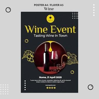 Wijn poster sjabloonontwerp