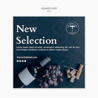 Wijnwinkel vierkante flyer-sjabloon