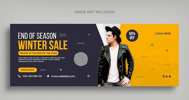 Winter mode verkoop sociale media webbanner flyer en facebook omslagfoto ontwerpsjabloon