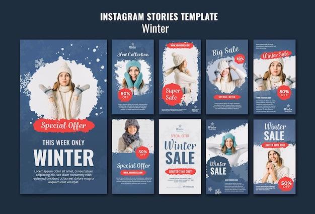 Winter ontwerp instagram verhalen sjabloon