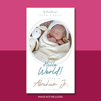 Witte baby aankondiging poster sociale media sjabloon