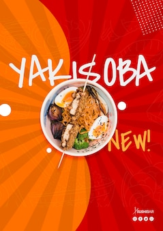 Yakisoba-plaat japans of oosters voedsel