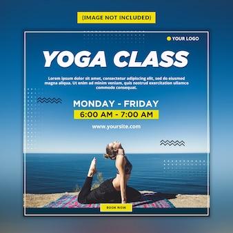 Yoga social media post-sjabloon psd