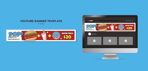 Youtube-banner voor pop-art eten Gratis Psd