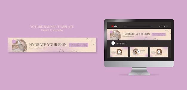 Youtube-bannersjabloon voor huidverzorging