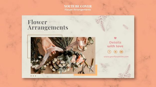 Youtube cover voor bloemsierkunst winkel