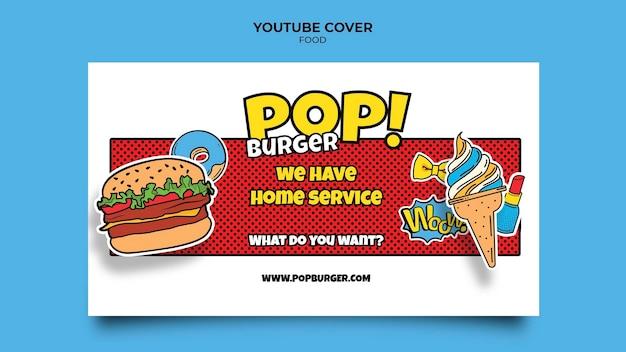 Youtube-cover voor pop-art eten Gratis Psd