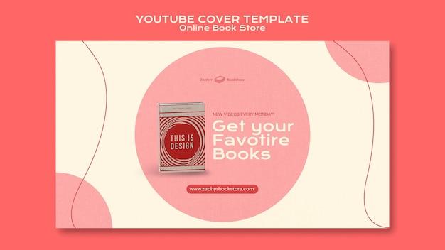 Youtube-omslagsjabloon voor online boekwinkel