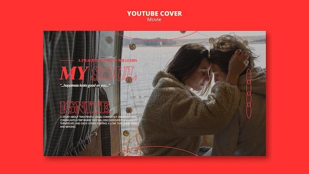 Youtube-sjabloon voor filmentertainment