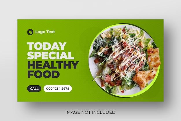 Youtube-videominiatuur voor restaurantbedrijf of bannerontwerp