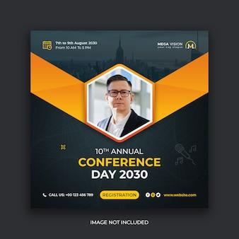 Zakelijke conferentie sociale media sjabloon voor spandoek