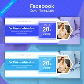 Zakelijke facebook cover template design