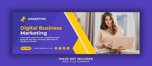 Zakelijke marketing facebook voorbladsjabloon