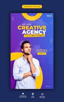 Zakelijke promotie en creatieve instagram-verhaalsjabloon