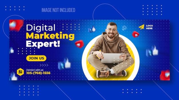 Zakelijke promotie en zakelijke facebook omslagsjabloon