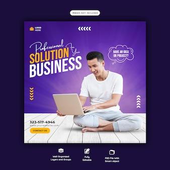 Zakelijke promotie en zakelijke sociale media-sjabloon voor spandoek