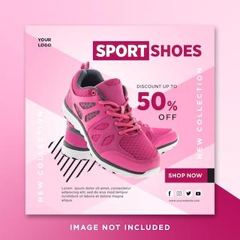 Zapatos deportivos venta media social post plantilla