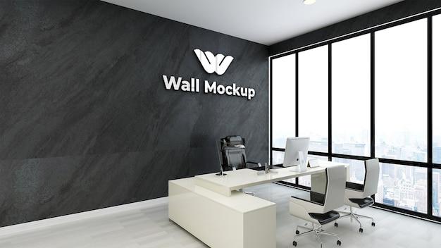 Zilveren logo mockup realistische teken kantoor zwarte muur