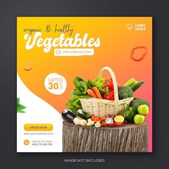 Zomer vers drink juice fruit social media post banner template design