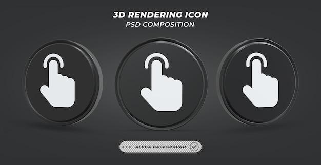 Zwart-wit muisaanwijzerpictogram in 3d-rendering