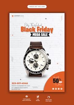 Zwarte vrijdag mega verkoop flyer-sjabloon