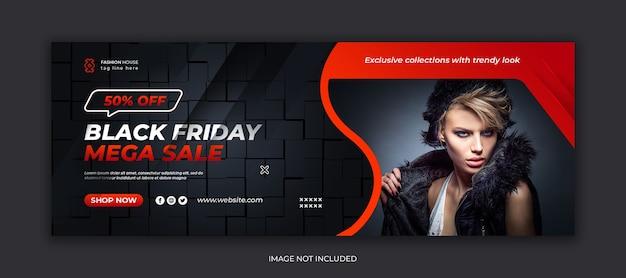 Zwarte vrijdag mega-verkoop sociale media facebook omslagsjabloon
