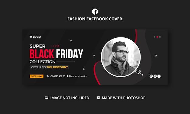 Zwarte vrijdag modecollectie facebook omslagsjabloon voor spandoek