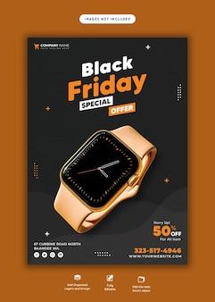 Zwarte vrijdag speciale aanbieding folder sjabloon